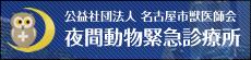 banner_230_55_yakan.jpg